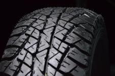 Vasaras riepas Dunlop GRANDTREK AT2 275 / 70 R16 S 114