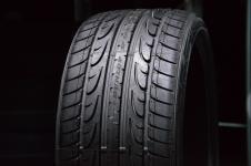 Vasaras riepas Dunlop SPORT MAXX 245 / 30 R19 Z 93